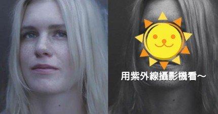 一個太常曬太陽的皮膚用紫外線攝影機看時,皮膚底下會是什麼樣子?影片會把你嚇壞!