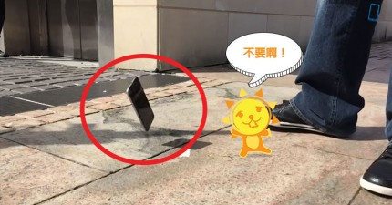 iPhone6-防摔