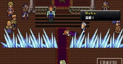 我的夢想成真了,有人把《冰雪奇緣》變成了任天堂遊戲。結果...就跟你想的一樣酷!