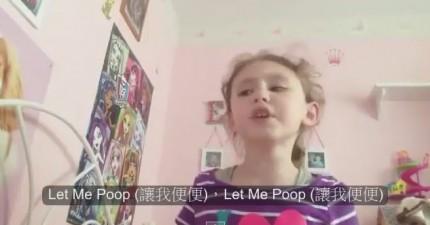 Let-Me-Poop