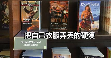 這個人受夠了書店裡無聊的分類標籤,他決定把它們都變得超爆笑。