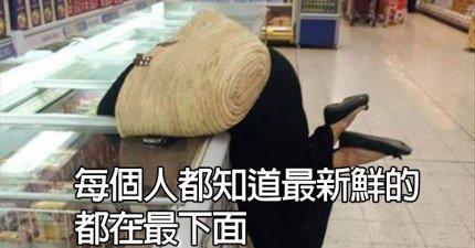 10個在超市才會讓你發現到自己其實很脆弱的內心小掙扎。