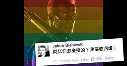阿諾換上彩虹大頭貼慶祝同志婚姻卻遭嗆聲,但他用一句話「終結」了這一切!