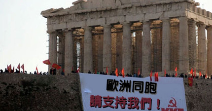 全歐洲都沒有辦法拯救希臘負債危機,但一名男子卻想到好方法用一人之力拯救整個國家!