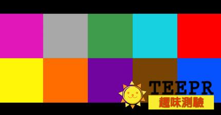 12星座都最適合什麼顏色?