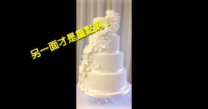 新娘妥協也讓老公把他想要的圖案設計在蛋糕上,一轉過來...那才叫真愛啊!