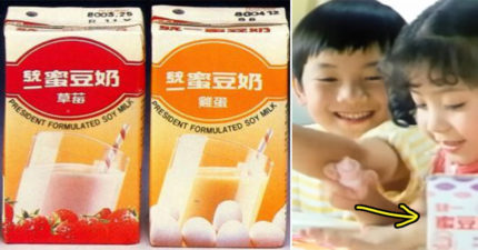 「統一經典蜜豆奶」40歲了!第一代包裝「長這樣」惹哭五六年級生!