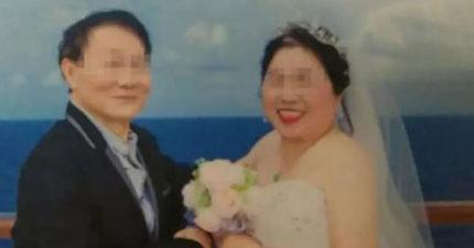 老夫婦花大錢上郵輪拍攝「海上婚紗藝術照」,照片洗出來一看秒爆怒「立刻燒掉」!