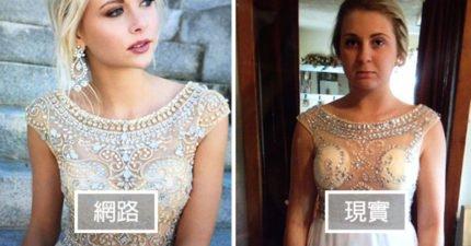 30個超悲慘「網上照片 VS 收到時實拍」大落差對比照證明別從中國網上買衣服!