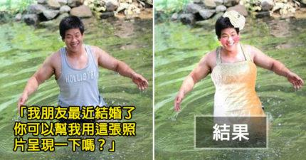 19張網友們跟韓國P圖大神求救反而被「狠狠惡整」的爆笑圖片!