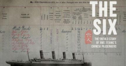 紀錄片《六人》是鐵達尼號上6位中國生還者,從「歷史上抹去」的故事!