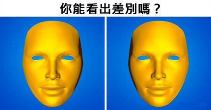 你的大腦有你想像中好嗎?「2心理測驗」只有精神分裂症者和天才能夠答對