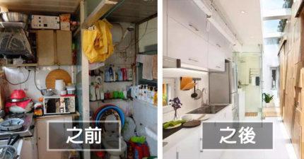 一家8口住「10坪破爛百年老宅」65天改造後變身「日式超現代豪華住宅」!