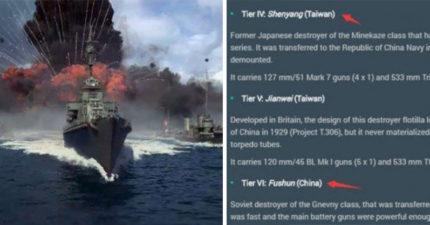 知名電玩遊戲讓台灣「一邊一國」!陸網友崩潰集體「狂洗負評」...中國網友:我也很喜歡台灣但...