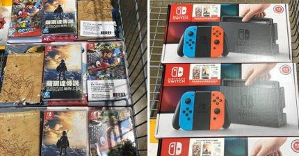 好市多再出狂招!比官方搶先賣「任天堂Switch」便宜1000塊!但網友已經想到賤招了