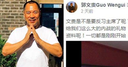 中國富商預言習近平「當上皇帝就要清黨滅口」,隔天「發現苗頭不對」:我不是反對他啦...