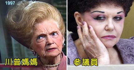 比川普媽媽還狂!俄羅斯女議員頂「雄偉反派髮型」超霸氣,她無奈透露「塑形秘訣」網笑崩!