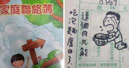 屁孩忘記簽聯絡簿「被罰寫1500次」,自信老爸「炫耀5分鐘1招完成」遭網友噴爆:這小孩廢了!