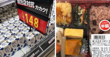 台灣人自豪物價低?東京超市「便當只要50塊台幣」!女大生PO「日本新鮮人月收」打臉:台人別再自欺欺人