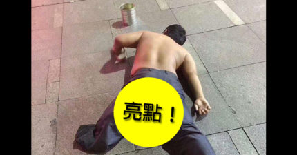 他遇「斷腿乞丐」趴地辛苦乞討,背後一拍「褲子裡一根亮點」網傻眼!網:根本街頭藝人
