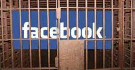 小心按讚按進監獄裡!臉書頁面滑到前妻文章,點讚後直接被抓進監牢