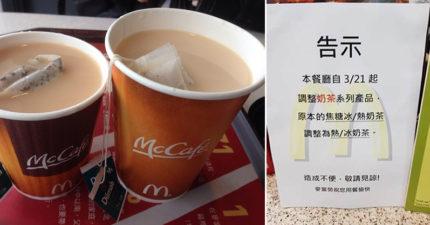 殺一個奶茶控措手不及!麥當勞「焦糖冰奶茶」停售,新款奶茶2.0「喝一口保證懷疑人生」
