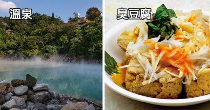 韓國網友推薦「來台灣必做4件事」 網讚:跟日本有得比