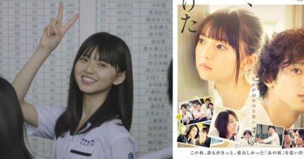 日本版《那些年》首支預告釋出!「嫩版柯震東」讓網戀愛:他我可以♥