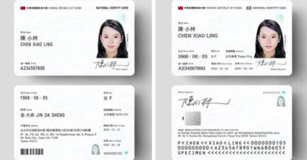新款身分證「美到想一直拿在手上」 中國駭客心碎入侵:你們這是分裂!