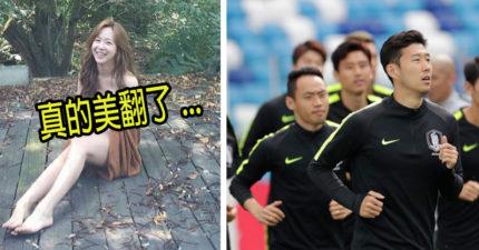 世足/南韓隊輸球不輸人 球員老婆女友「全都是風騷大嫂團等級」