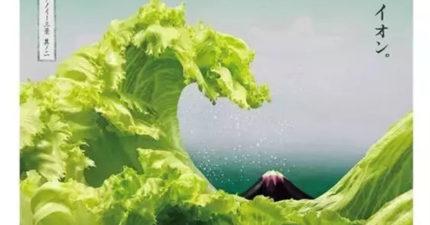 日本創意無極限!家電品牌用生菜、頭髮重現「經典浮世繪海浪」