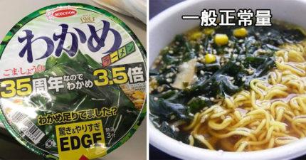看不見麵的泡麵!日本推出「3.5倍海帶芽泡麵」 那變35倍的話?