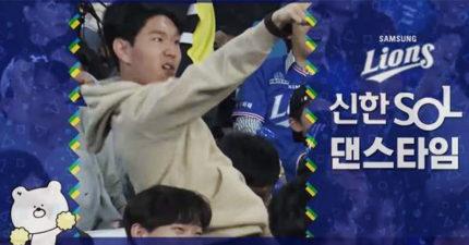 影/被KissCam拍到但沒女友?韓國球迷「隔空互相尬舞」把球場螢幕玩壞啦