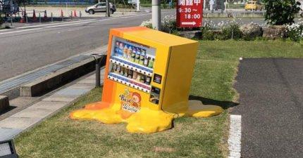 因為天氣太熱了?連自動販賣機也HOLD不住直接「融化」啦~
