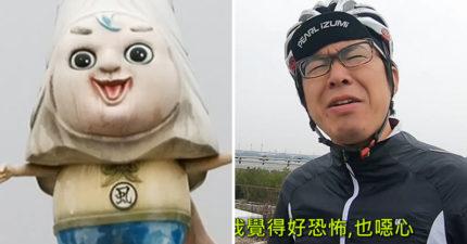 日本人介紹「台灣噁心到可愛的吉祥物」 直接嚇哭:為什麼魚要戴帽子?