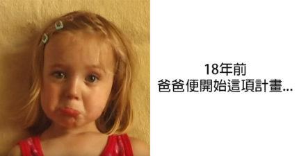 攝影師拍下女兒「0到18歲」 7歲就能看出是潛力股!