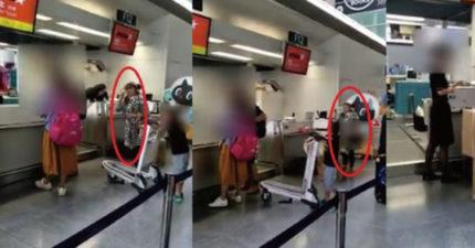 大媽正常發揮!日機場大鬧「超重不能過?」 擺臉給地勤:老娘行政院的
