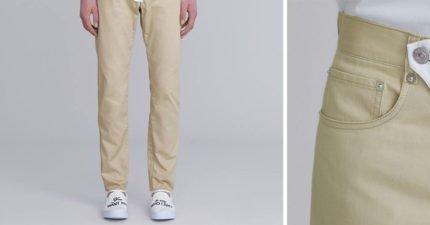 GU×LV設計師推出「那個部位發光」褲子!網驚:是怕找不到嗎?