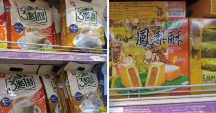 韓人遊台必逛「家樂福」 買的東西台灣人都超傻眼:這什麼來的?