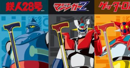 目標觀眾老了!日本經典動畫推出最貼心周邊「拐杖」