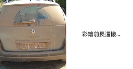 18張「被灰塵覆蓋的破車」經插畫家巧手 讓車主傻眼:這我車?