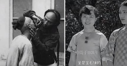 影/《延禧》年代真實說話聲音 清朝姑娘一口「超流利英語」曝光!