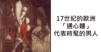 17個「把腦洞變更大」的超酷冷知識 大象被告上法院被起重機「了結」示眾!