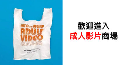 超狂店家只提供「超羞恥塑膠袋」 顧客尷尬到「自願用手拿」背後用意能救地球!