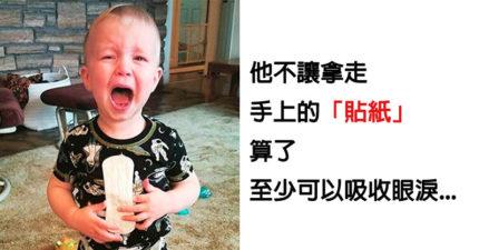 20個「讓大人徹底完敗」的寶寶荒謬崩潰原因 他沒辦法搭「電視上的公車」秒爆哭