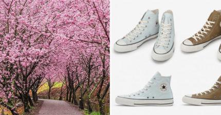 日本Converse推出限定「環保帆布鞋」 超仙顏色竟是用「真的櫻花」染出來的!