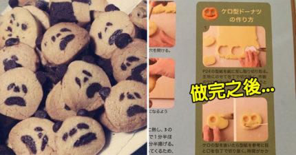 暖爸DIY「青蛙甜甜圈」 「成品像中邪」網笑:世界名畫XD