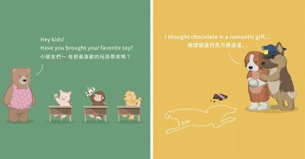 15個動物們私底下的「超軟萌小劇場」 地鼠「打地鼠」有點太殘忍QQ