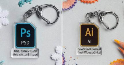 他做出「設計人看到一秒哭翻」的程式鑰匙圈 檔名是每個人心中的痛QQ