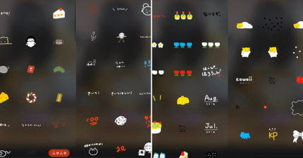 6款日系可愛「IG迷必備」限時動態GIF圖 搜尋「關鍵字」質感馬上提升!